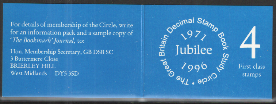 Great Britain Decimal Stamp Book Study Circle Cyl W37 W45 W48 Private Booklet