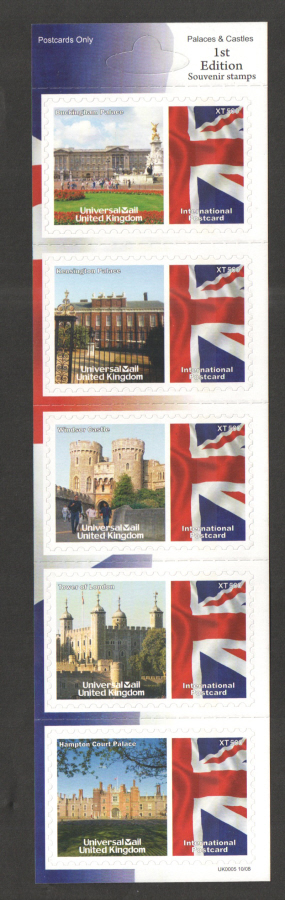 UK0005 Palaces & Castles Universal Mail Stamps Dated: 10/08