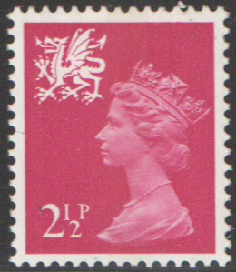 1971 Wales 2.5p Pale Magenta OCP(H)/PVAl Cylinder 3(5) dot block of 6