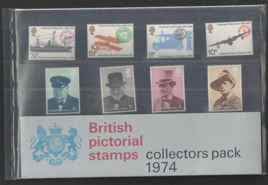 1974 Royal Mail Special Stamps Year Pack