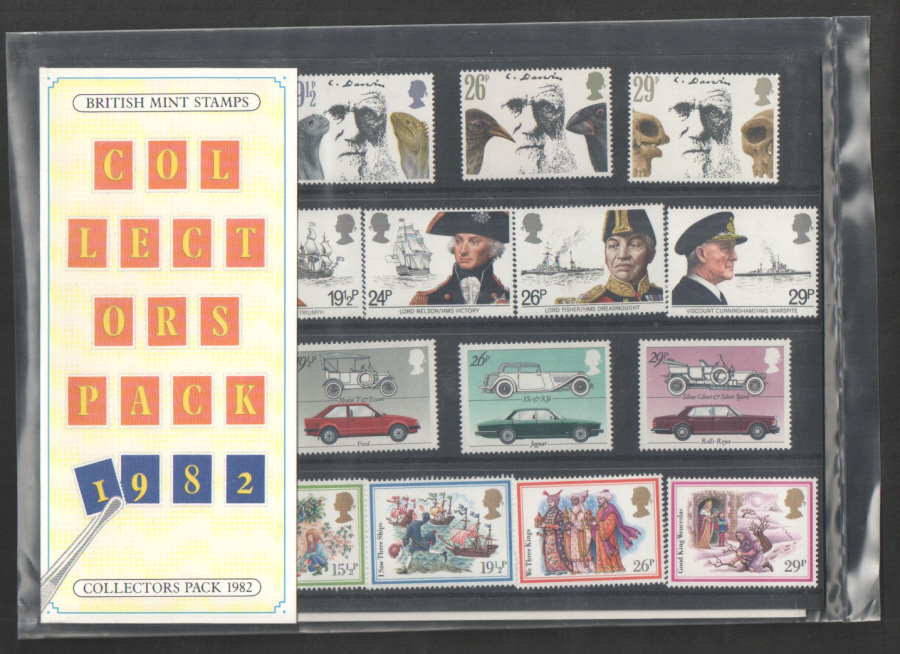 1982 Royal Mail Special Stamps Year Pack